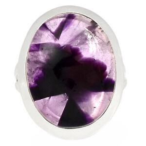 Trapiche Amethyst, Star Amethyst 925 Silver Ring Jewelry s.5 BR81335