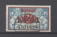 Danzig Mi.Nr. 150, 1 Tsd. Mark Freimarke 1923, geprüft BPP und Infla (26753)