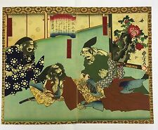 Antique Toyonobu Woodblock Print Japanese Diptych Samurai Fight? Colourful
