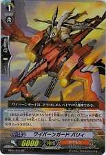 Cardfight Vanguard TCG Japanese BT01/015 RR Wyvern Guard, Barri