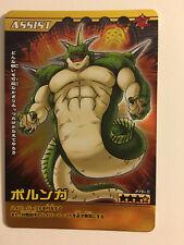 Dragon Ball Z Bakuretsu Impact Prism Gold 276-III -