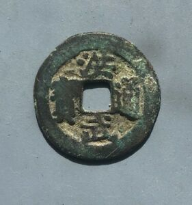 Tomcoins-China Ming Dynasty Hong Wu TB 1 Qian