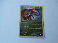 Carte Pokemon Drattak 140 pv Coréenne Coffret des Dragons holo !!!