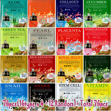 76 pcs Ultra Hydrating Essence Face Mask Sheet Pack Korea Cosmetic Skin Care