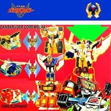 ELDRAN ROBOT TOMY MIRACLE COMBINE DX KING ELEPHANT Genki Bakuhatsu Ganbaruger