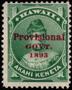 Hawaii - 1893 - 1 Cent Green Princess Likelike Issue w Floating Overprint # 55