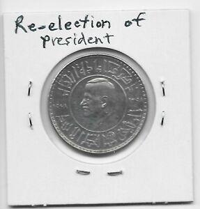 Syria 1 Pound Lira 1978 AH1398 K115 Re-election Anniv Al-Assad Free Shipping