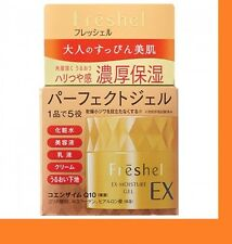 Kanebo Freshel EX 5in1 Rich Moisture Gel Q10 cream dry skin care anti ageing JPN