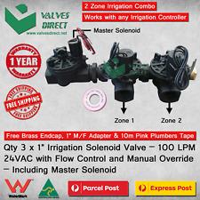 Qty. 3 x 1 inch(25mm) Irrigation Solenoid 24V AC 100 LPM-Flow Control & Override