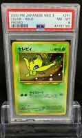 Pokemon Japanese Celebi 251 Holo Rare Neo Revelation Promo PSA 8 Near Mint-Mint