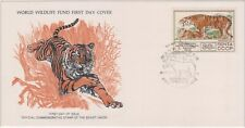 (WWX-69) 1977 Soviet Union FDC WWF the Siberian tiger (BR)