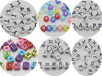 250 Acrylic Assorted Russian Greek Alphabet Letter Beads Various Round Cube