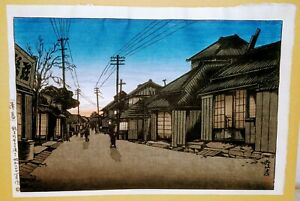 "VINTAGE ISHIWATA KOITSU "" EVENING GLOW AT CHOSHI "" WOODBLOCK ART PRINT"