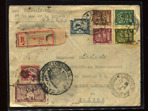French colonies: Indo-chine 1954: letter French to Saigon