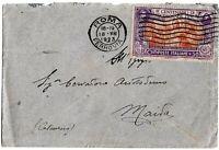 Propaganda Fide - 1923 - cent 50 - viaggiato isolato  per Maida  il 18/7/1823