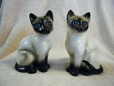 "Siamese Cats Enesco Pair 2 Glass Eyes 7""  MINT CONDITION"