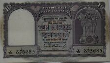 10 Rs P.C BHATTACHARYA BIG FAFDA BOAT UNC NOTE  #EXTREMELY RARE# ~STOCK IMAGE~