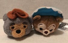 Disney Parks Frontierland Tsum Tsum Big Al & Bonnie Country Bears Set Of 2 NWT