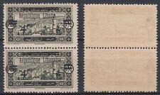 Libanon Lebanon 1927 **/* Mi.110 Overprint Variety [st1834]
