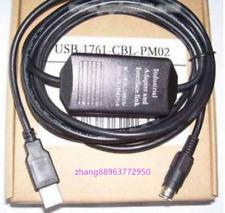 FOR Allen Bradley Programming PLC Cable USB-1761-CBL-PM02 For Microlonix  ZHA7