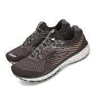 Brooks Ghost 12 Brown Beige Men Running Training Shoes Sneakers 110316 1D