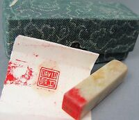 Vintage Soapstone chinese Character Name Stamp for Name David Original Box
