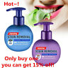 1pc Natural Intensive Stain Remover Whitening Baking Soda Toothpaste Press Type/