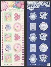 JAPAN 2017 GREETINGS FLOWERS IN DAILY LIFE (HANDCRAFTS) 2 SOUVENIR SHEETS MINT