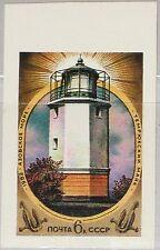 RUSSIA SOWJETUNION 1982 5243 U 5111 IMPERF Lighthouses Leuchttürme Liman MNH