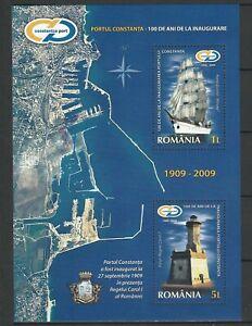 Romania 2009 Ships, Lighthouses MNH Block