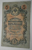 Imperial Russian Paper Money Note Banknote 5 Five Rouble Ruble 1909 SHIPOV