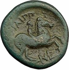 Philip II Alexander the Great Dad OLYMPIC GAMES Ancient Greek Coin Horse i39196