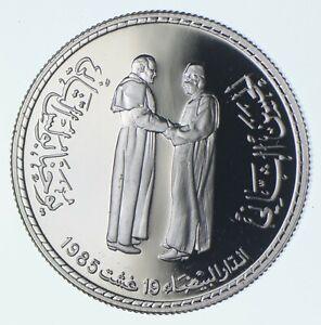 SILVER - WORLD Coin - 1985 Morocco 100 Dirhams - World Silver Coin *471