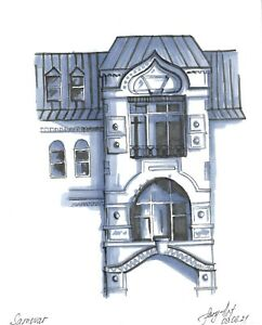 original drawing 12 x 15 cm 40PIr art Mixed Media facade detail Architecture