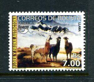 Bolivia 1209, MNH. America Issue,  Indigenous Fauna Llamas 2003. x39719