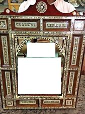 "Vintage Persian Wall Mounted Mirror, Carving Wood Inlay Mother of Pearl 18""x9.2"""