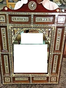 """Persian Wall Mounted Mirror, Carving Wood Inlay Mother of Pearl 18""""x9.2"""""""