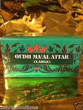 Bakhoor/Incense - Oudh Ma'al Attar (Large) by Al Haramain - Agarwood fragrance