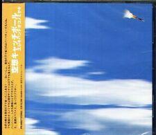 エレキバンドオコノミヤキ - 空想キャッチボール - Japan CD - NEW - J-POP - 9Tracks