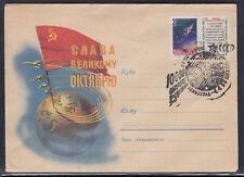 Space SPACE SPUTNIK 3 10000. Orbit, Leningrad 04.04.60