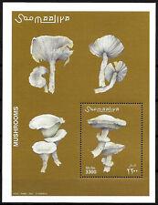 FLA335 2002 Somalia FLORA mushrooms Very fine MNH