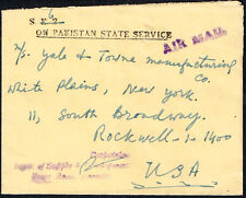 2468 PAKISTAN TO US OFFICIAL COVER 1955 KARACHI - NEW YORK