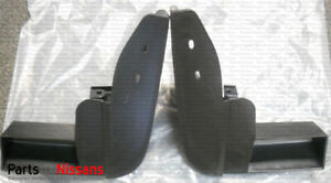 Genuine Nissan Splash Guards Rear 999J2-HX004