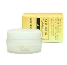 F/S CHINOSHIO Natural Spa Water Moisture Gel Cream 55g (Light) Moisturizing NEW