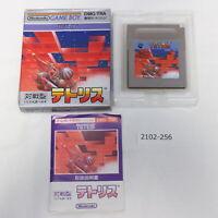 Nintendo Gameboy Tetris Working NTSC-J Japan 2102-256