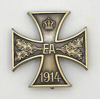 1 métre de ruban croix de fer Allemande 1914 REPRO