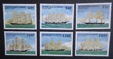Benin (1996) Ships / Sailing Boats / Ancient Ships - Mint (MNH)