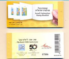 ISRAEL 2010 ANIMATION STAMPS BOOKLET MNH