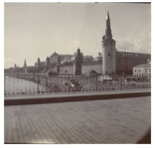 Russie, Moscou, Kremlin  vintage print  Tirage citrate  9x9  Circa 1900