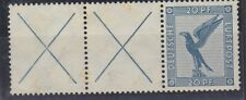 GERMANY D/R STAMPS, #380 , 20 PFENNING, S35 AIR MAIL  LIGHT RUST